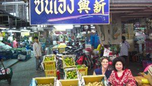 Thailand Großmarkt